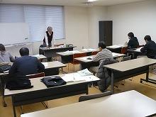 平成24年1月14日菜園インストラクター養成講座 後期教室講義