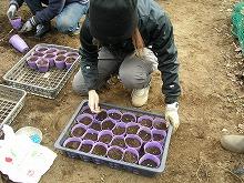 平成23年12月21日菜園インストラクター養成講座 後期実習8回
