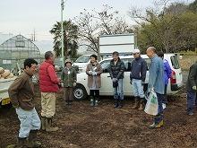 平成24年2月15日 菜園インストラクター養成講座2012 初級前期実習1回